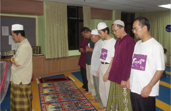Majlis Solat Hajat dan Tahlil